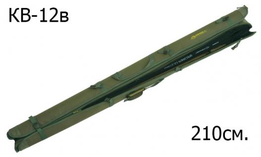 Acropolis Чехол для спиннингов карповых жесткий КВ-12в  210см.