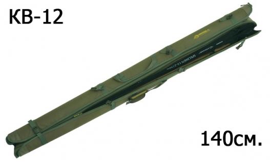 Acropolis Чехол для удочек и спиннингов жесткий КВ-12 140см.