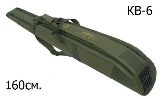 Acropolis Футляр для спиннингов КВ-6  160см.