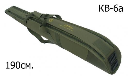 Acropolis Футляр для спиннингов КВ-6а  190см.