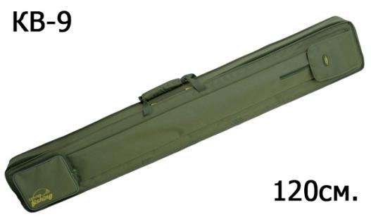 Acropolis Кофр для 6 спиннингов и удочек КВ-9  120см.