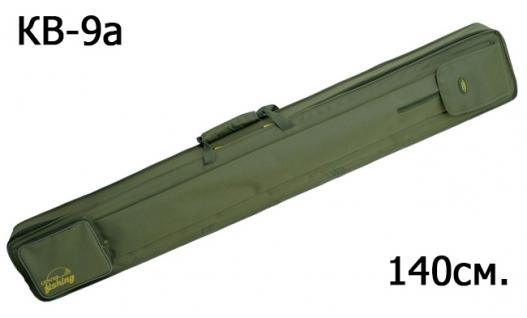 Acropolis Кофр для 6 спиннингов и удочек КВ-9а  140см.