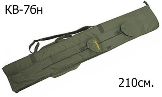 Acropolis Чехол для 8-и карповых удилищ КВ-7бн  210см.