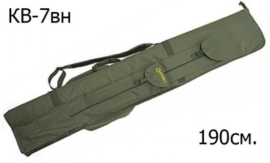Acropolis Чехол для 8-и карповых удилищ КВ-7вн  190см.