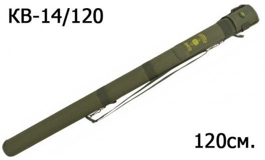Acropolis Тубус для спиннингов КВ-14/120  120см.