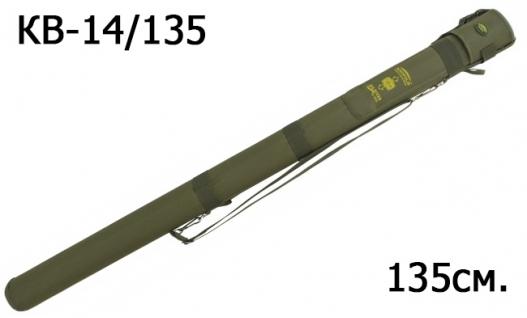Acropolis Тубус для спиннингов КВ-14/135  135см.
