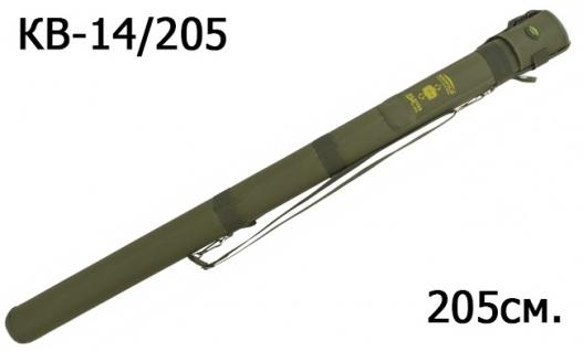 Acropolis Тубус для спиннингов КВ-14/205  205см.