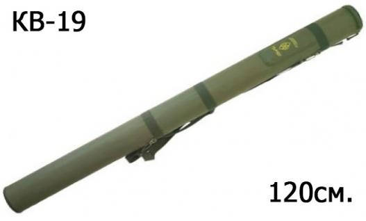 Acropolis Тубус с внутренней защитой для удилищ и спиннингов КВ-19  120см.