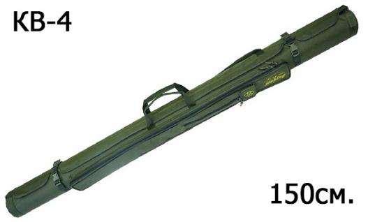Acropolis Тубус для спиннингов КВ-4  150см.