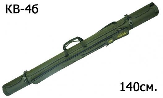 Acropolis Тубус для спиннингов КВ-4б  140см.