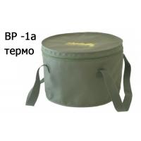 Acropolis Ведро для прикормки ВР -1ат (термо)