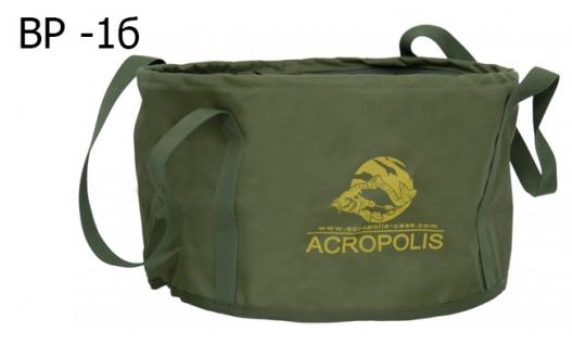 Acropolis Ведро для прикормки ВР -1б
