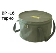 Acropolis Відро для прикормки ВР -1бт (термо)