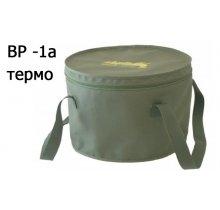 Acropolis Відро для прикормки ВР -1ат (термо)