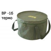 Acropolis Ведро для прикормки ВР -1бт (термо)