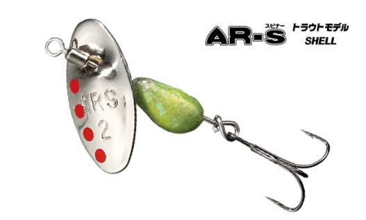 Блесна Smith AR-S Shell 3.5g