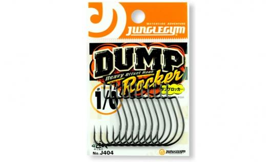 Крючки офсетные Jungle Gym Dump Rocke J404