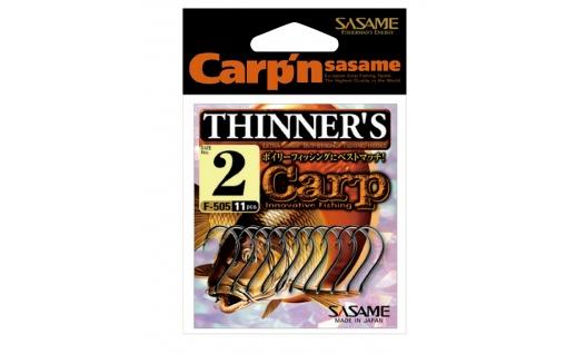 Крючки SASAME F-505 Thinner's