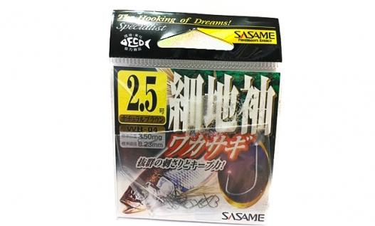 Крючки SASAME WH-04