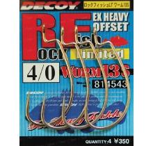 Гачки Decoy Worm13S Offset Limited
