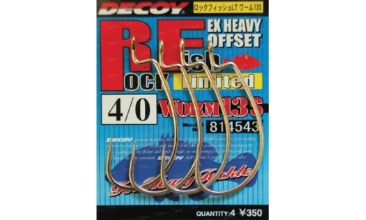 Крючки Decoy Worm13S Offset Limited