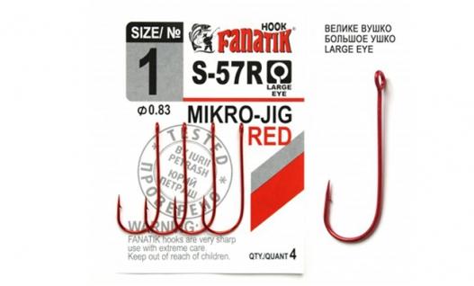 Крючки Fanatik S-57 Red