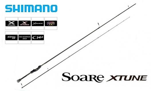 Спиннинг SHIMANO SOARE X TUNE