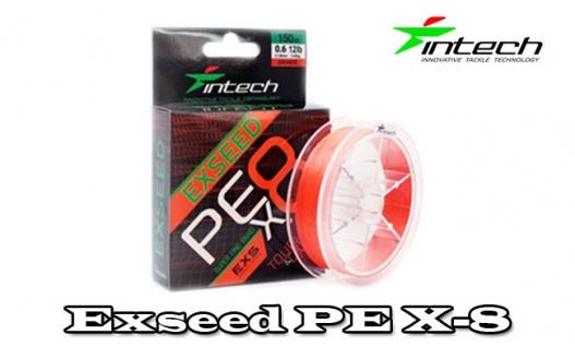 Шнур плетений Intech Exseed PE X-8