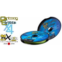 Шнур Pontoon 21 Exteer Black X4 100m #0.6 0.128mm 3.6kg 8lb