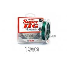 Fanatik Super Jig PE X8 100m