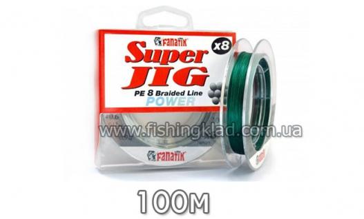 Шнур Fanatik Super Jig PE X8 100m