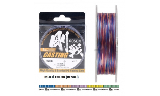 Шнур плетений GOSEN CASTING 8 BRAID MULTICOLOR