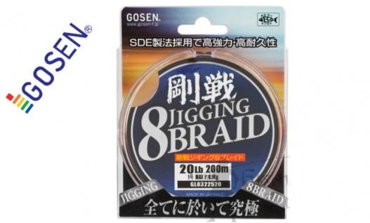 Шнур плетений GOSEN Jigging 8 BRAID Multicolor 200m