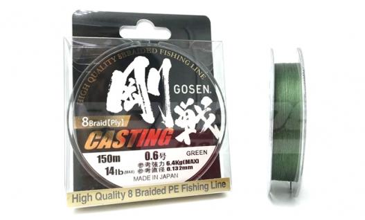 Шнур плетений GOSEN CASTING 8 BRAID GREEN