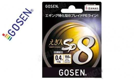 Шнур плетений GOSEN SP-8 150m