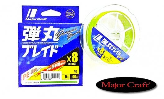 Шнур Major Craft DANGAN BRAID X8 #150m