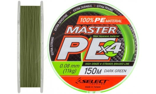 Шнур Select Master PE 150m  (темно-зеленый)