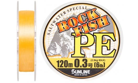 Шнур Sunline Rock Fish PE #0.3/0.09мм