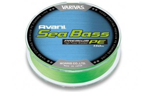 Шнур Varivas Avani Sea Bass #0.8 max 14.5lb