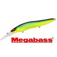 Megabass Vision Oneten R+1