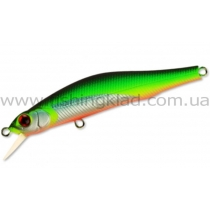 ZipBaits Orbit 80SP-SR #537
